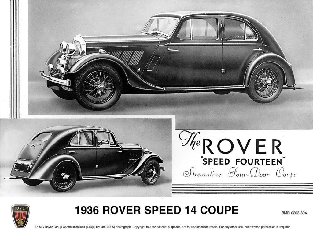 rover_classic_08